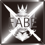 Editorial agency FABE union